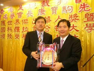 Highlight for Album: 祝賀康寶駒先生宴會