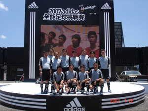 Adidas 2007 001