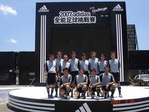 Adidas 2007 002