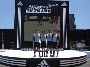 Adidas 2007 003