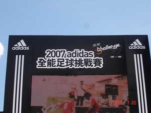 Adidas 2007 020