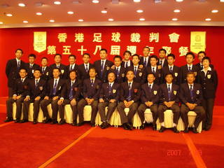 Highlight for Album: 香港足球裁判會第五十八屆週年聚餐