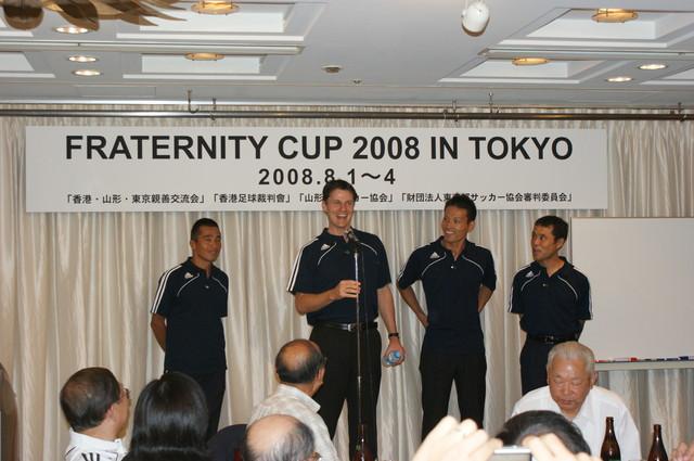 Tokoyo Japan 541