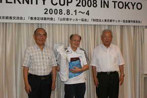 Tokoyo Japan 554