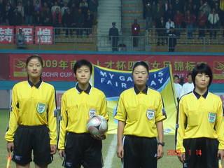Highlight for Album: 2009南方人才盃女子四國賽