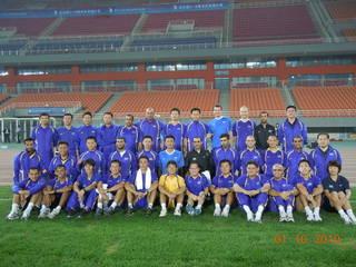 Highlight for Album: AFC U19 Championship