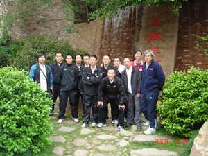 MeiZhou 025