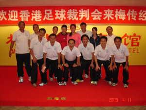 MeiZhou 162
