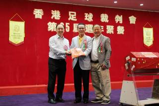 Highlight for Album: 2014年7月27日_香港足球裁判會第六十五屆週年聚餐