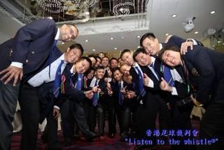 Highlight for Album: 2015年7月26日_香港足球裁判會第六十六屆週年聚餐