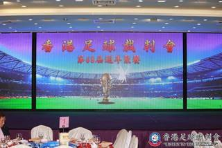 Highlight for Album: 2017年7月30日_香港足球裁判會第六十八屆週年聚餐